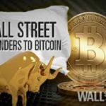На Уолл Стрит в США можно будет купить биткоин?