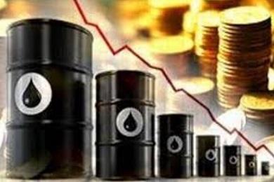 Падение цен на нефть - 2018