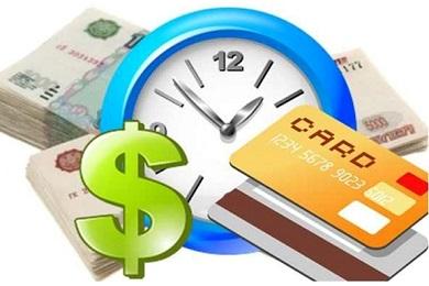Срочные займы через интернет