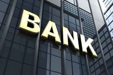 Инвестиционные банки мира 2018