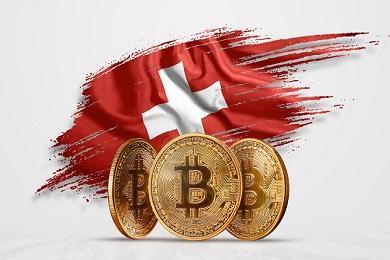 Блокчейн в Швейцарии