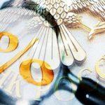 Ключевая ставка ЦБ РФ: 2013 - 2019