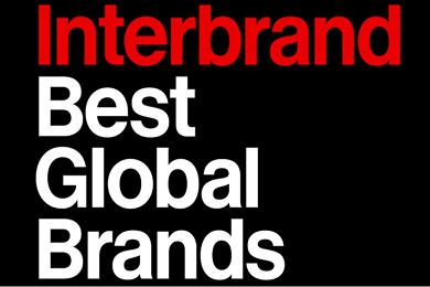 Самые дорогие бренды мира - 2019