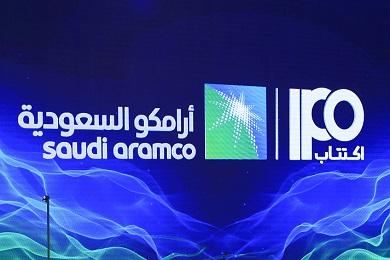 IPO Saudi Aramco
