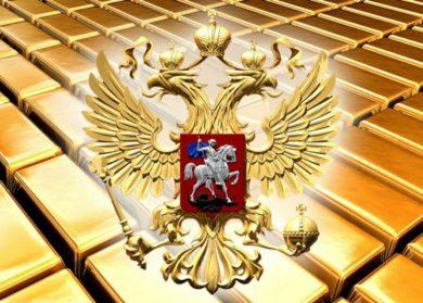 Золото ЦБ РФ