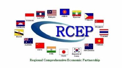 Всестороннее региональное экономическое партнерство