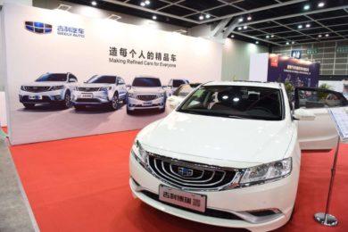 Продажи автомобилей в Китае - 2020