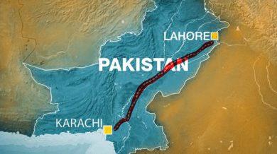 Пакистанский поток